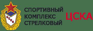 Стрелковый тир | Пулевая стрельба | Москва и Подмосковье